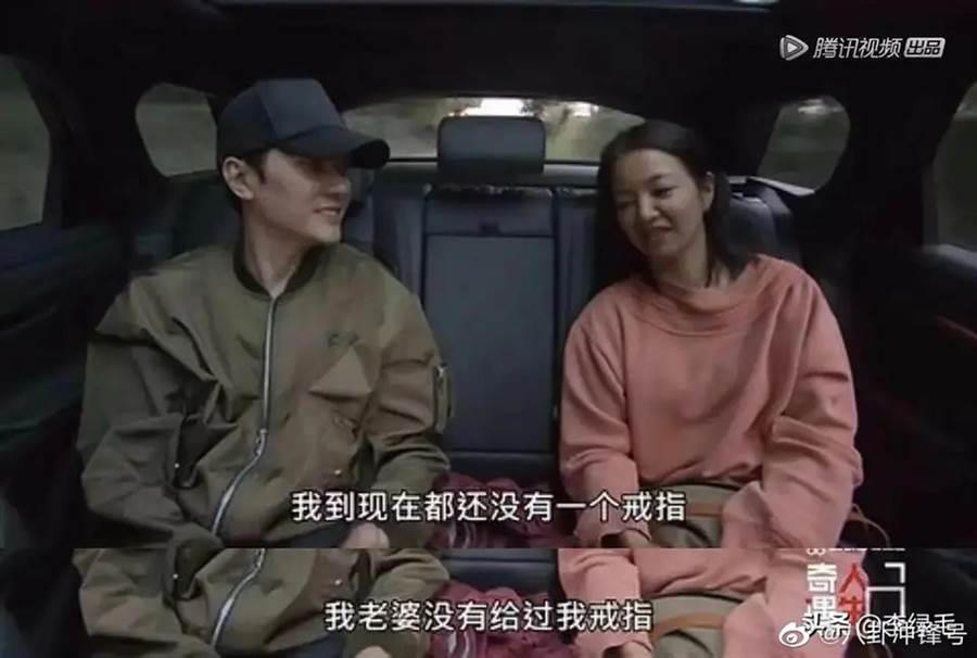 馮紹峰至今沒有結婚戒指。(圖/翻攝自八卦衝鋒號微博)
