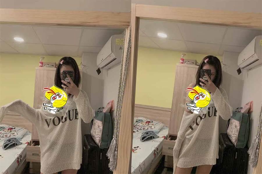 正妹衣服這樣穿 性感雪球掉出來(圖/摘自臉書《爆廢公社二館》)