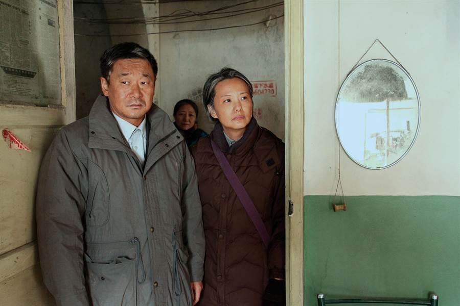 《地久天長》2000年代劇照。(東昊影業提供)