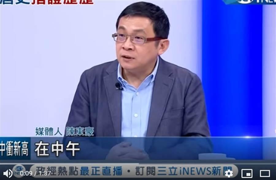 韓國瑜已委託律師向陳東豪提告。(翻攝YouTube)