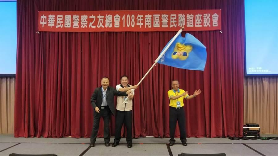 中華民國警察之友總會108年南區警民聯誼座談會1日舉辦,南部各縣市警察及警友會成員代表共五百多人齊聚一堂。(高雄市政府警察局提供)