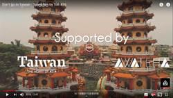 7句話勸「不要去台灣」吸10萬粉 網激讚:拍太好