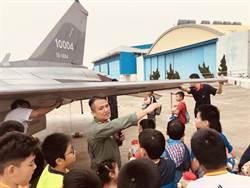 漢翔兒童航太築夢體驗營 80家扶兒嚮往「飛上天」職業