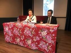 呂秀蓮、 彭百顯宣布退選 提五點痛批不公