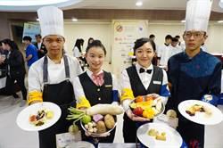 醜蔬果的華麗變身秀 餐飲界奧斯卡「遠東餐廚達人賽」開打
