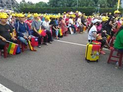 國會政黨聯盟今日凱道黨慶 主辦單位稱五萬人到場