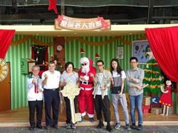 錠嵂藍鵲攜高公局、新東陽 打造國道首座「聖誕老人的家」