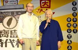 嘉惠學子 寶島時代村大手筆發放200萬元獎金與獎助學金