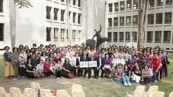 高師大65周年校慶 創意啦啦隊受矚目