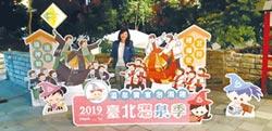 臺北溫泉季 百家業者共襄盛舉