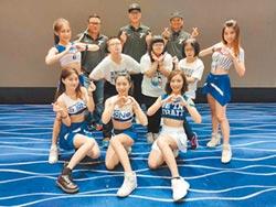 唐寶寶組團 為中華棒球隊加油