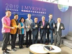 MVRDV開講 作品遍及全球逾800件