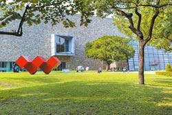 惠宇國美館 綠意高質感