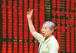 MSCI擴容A股 帶動2200億人幣資金