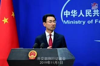 英發表香港報告呼籲政治解決 北京強烈不滿