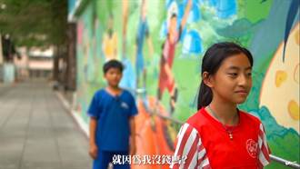 高雄市小學生有前途 超洗腦短片瘋傳 網:有「他」的味道