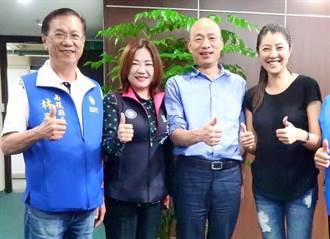 韓國瑜傾聽之旅4日抵南投 人未到已在網路瘋傳