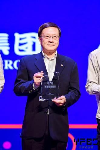 旺旺榮獲「2019年度新國貨」年度國潮榜樣獎
