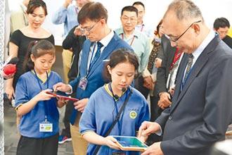 新北無人機教育中心啟用