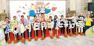 日月潭紅茶文化季11月16、17登場
