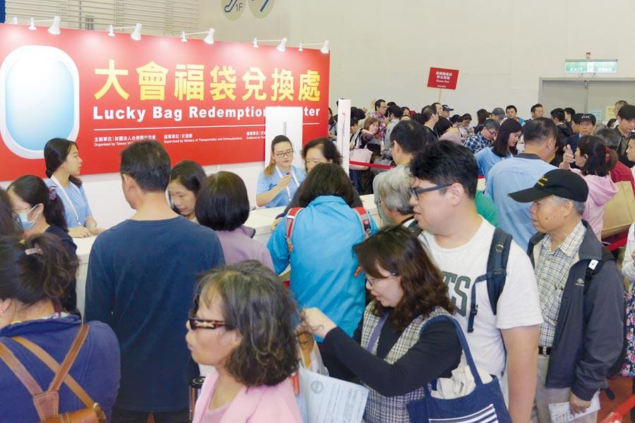 「2019 ITF台北國際旅展」推出「滿額福袋禮」,並將門檻降為1,111元且會有很多好康限量送出。圖/台灣觀光協會