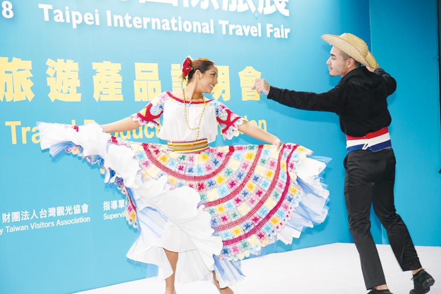 在「ITF台北國際旅展」現場的旅遊產品說明會,各國參展單位將展現不同特色。圖/台灣觀光協會