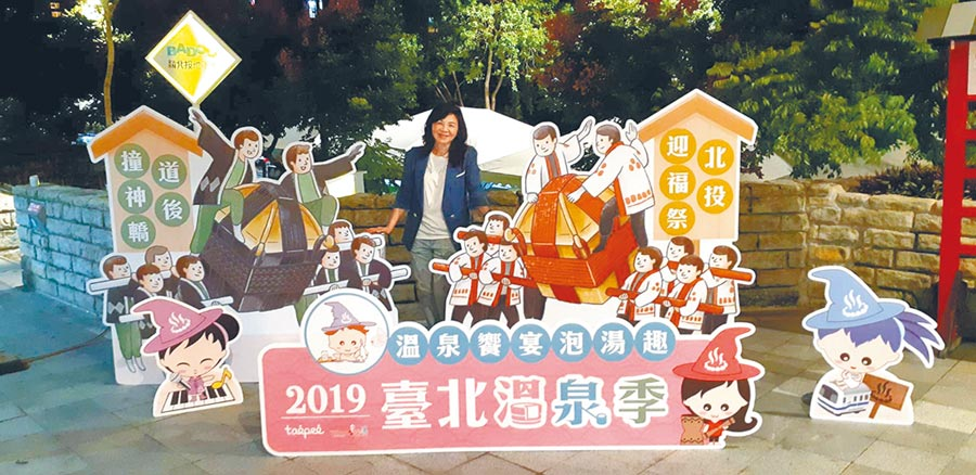 台北市溫泉發展協會理事長周水美熱情邀請國人到新北投參加臺北溫泉季的各項活動。圖/協會提供