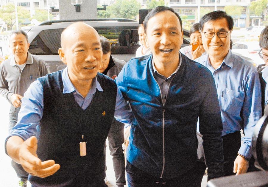 韓國瑜(左)、朱立倫 (本報資料照片)