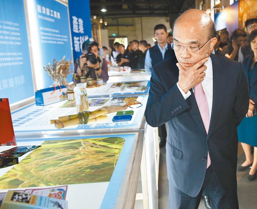 行政院長蘇貞昌出席國發會「2019台灣地方創生展」開幕式時表示,政府對弱勢學生、窮苦家庭學貸已有補貼。(陳君瑋攝)