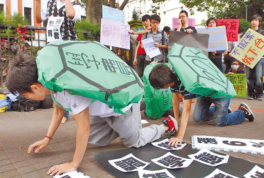 國民黨總統參選人韓國瑜替青年著想,提出學貸免息卻遭蘇貞昌開酸「政客選前借錢不用還」。圖為學生抗議背負更沉重學貸。(本報資料照片)