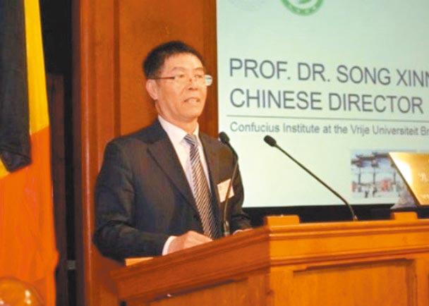比利時孔子學院校長宋新寧在比遭控間諜,他強調此前美外交官曾要求「合作」。(取自網路)