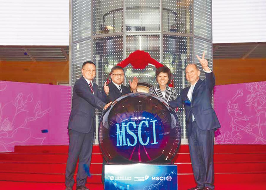 2018年5月31日,大陸A股納入MSCI首日。(取自上海證交所)