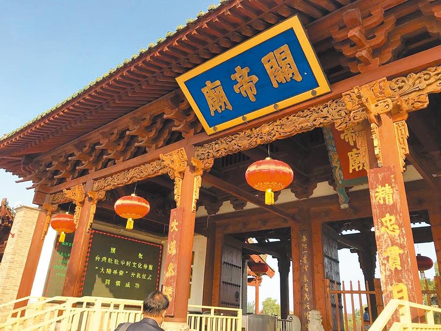 解州關帝廟是保存最完整的關帝廟宇,被譽為『武廟之冠』。(周麗川攝)