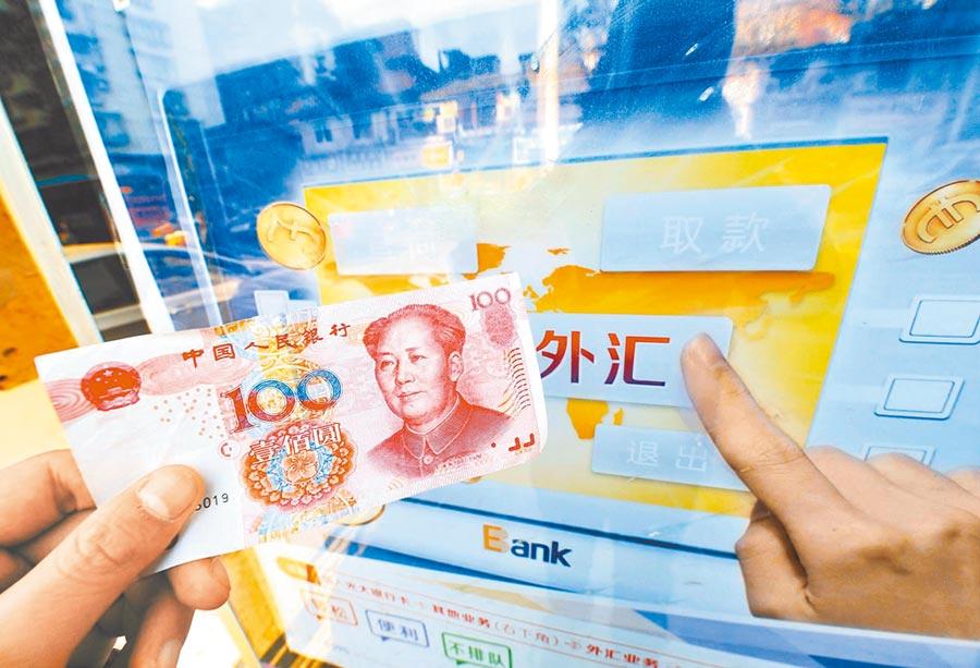 10月31日,在岸人民幣收復7.04大關。(中新社資料照片)