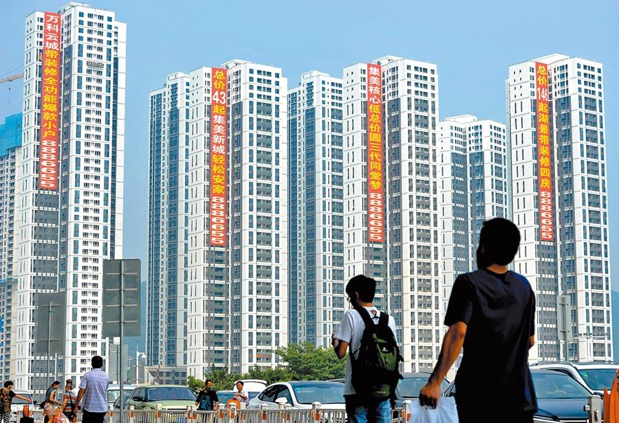 大陸傳統的樓市旺季「金九銀十」已然失色。(中新社資料照片)
