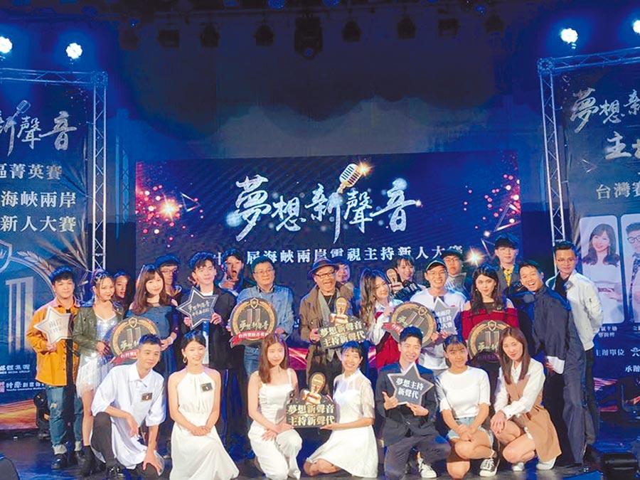 第十一屆海峽兩岸電視主持新人大賽台灣區決賽1日在台北莊敬高職舉行。(記者林至柔攝)