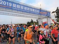 2019菊島澎湖跨海馬拉松 3229人齊步跑