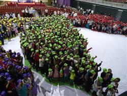 三千試管家庭齊聚再創金氏世界紀錄  陳建仁盛讚台灣驕傲