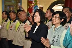 政治泡麵說 蔡英文反擊:韓國瑜信口開河