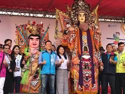 蘆洲神將文化祭盛大登場 民眾樂扛神將直呼「超有趣」