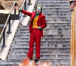電影《小丑》階梯爆紅狂被打卡 居民火大變這樣