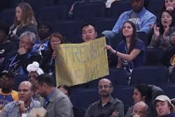 NBA》勇士本季無望?球迷接受現實