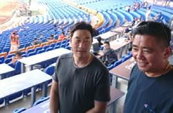 情蒐中華隊投手    南韓的「日本殺手」嚇一跳