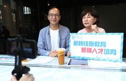 朱立倫:支持韓送學生出國做學識及技術學習