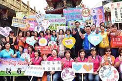 國際蘭馨交流協會 新竹縣113宣導活動