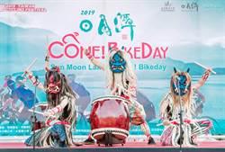 日月潭Come!Bikeday自行車嘉年華 吸引海內外千餘位騎士熱鬧參賽