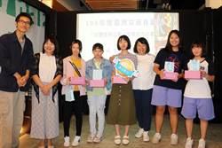響應台灣女孩日 黃敏惠鼓勵培養新世代女力