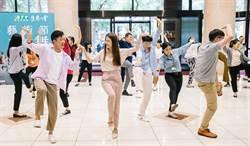 舞進博物館 雲門和觀眾手牽手跳舞