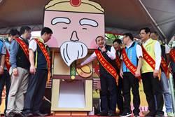 土地公文化祭 土地公神尊遊行超吸睛