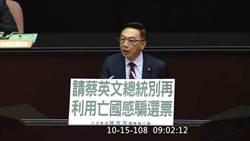 PTT清除上千名帳號 陳宜民:綠營不會善罷甘休